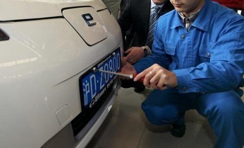机动车上牌规定_新车购买车辆上牌规定