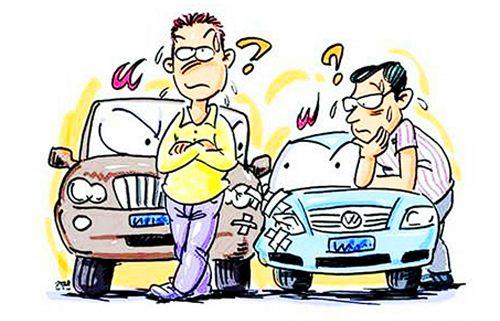 交通意外事故赔偿标准_交通事故最新赔偿标准