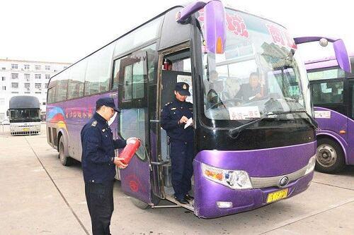 道路旅客运输及客运站管理规定