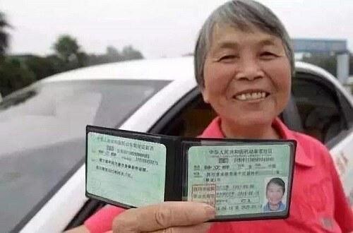 60岁驾驶证年审新规定