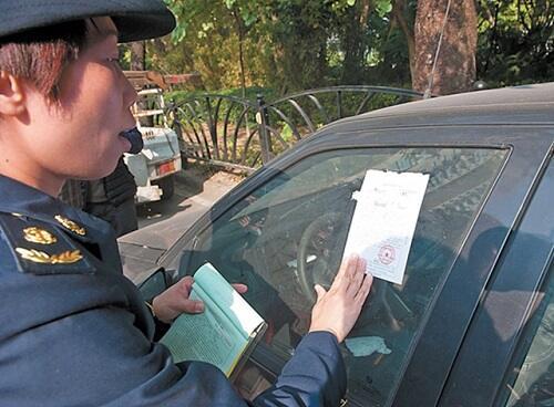 c1驾驶证扣9分有什么影响