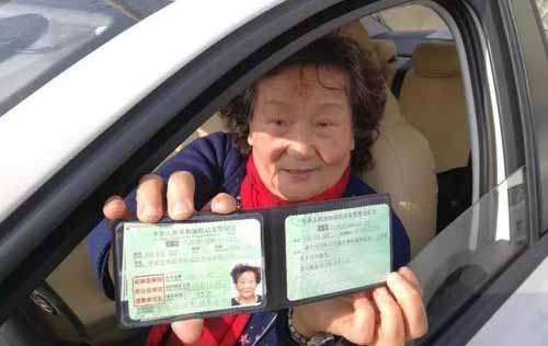 b1驾驶证要几岁可以考