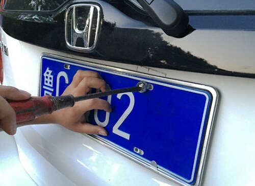 车辆报废车牌能保留吗