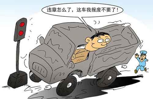 车辆报废需要处理违章吗