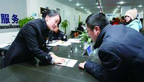 如何查询驾驶证扣分情况,查询驾驶证扣分明细