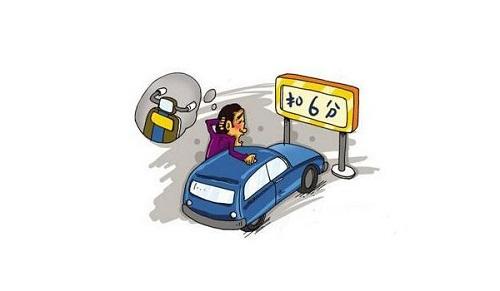 驾驶证扣分要本人去吗