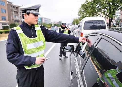 违章停车被贴条怎么处理