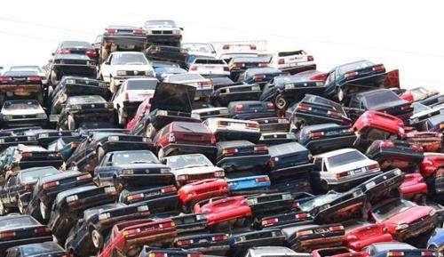 车辆报废流程多长时间