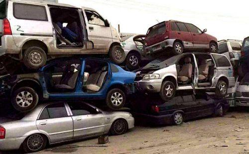 强制报废车辆怎么处理