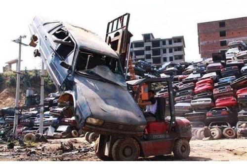 车辆报废能给多少钱