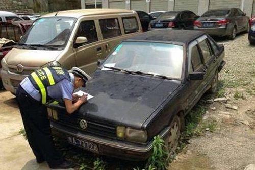 驾驶报废车上路怎么处罚