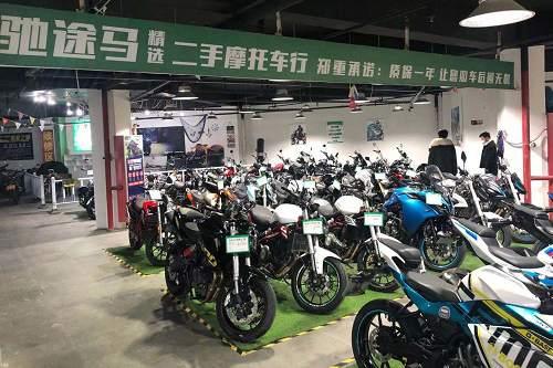 买二手摩托车要注意什么