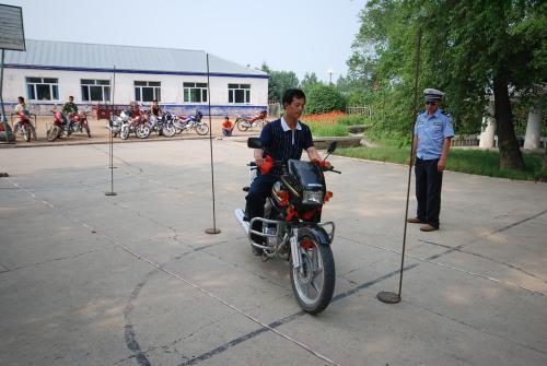 摩托车驾照年龄限制