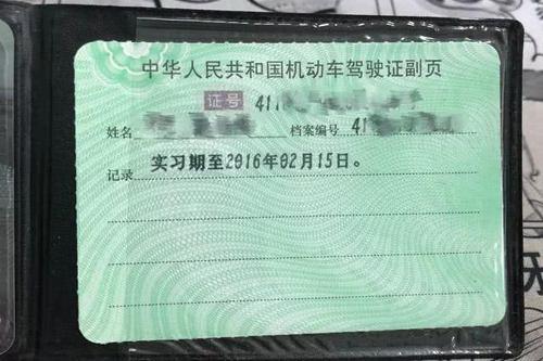 驾驶证到期后多长时间内必须换证,最晚多久?