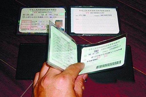 驾驶证到期了异地怎么换证,过期还能异地换吗?