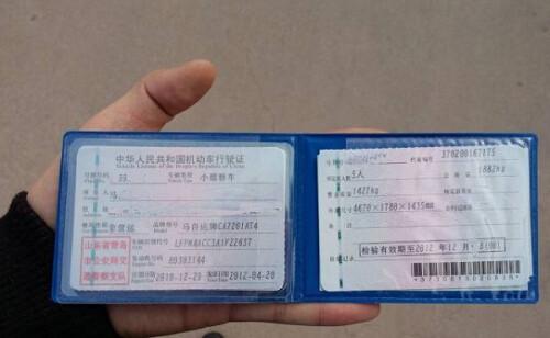 行驶证复印件可以处理违章吗