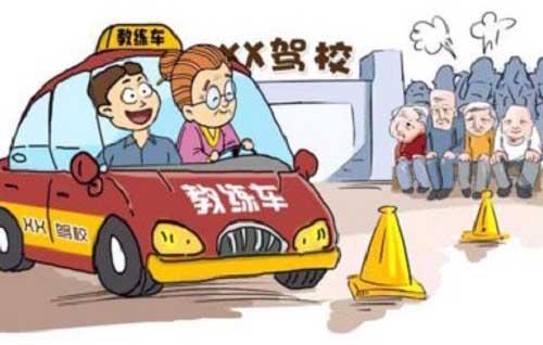 考c2驾驶证要多少钱
