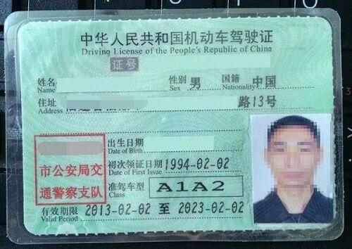 可以直接考a1驾照吗