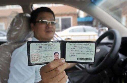 c1驾驶证换证需要什么资料